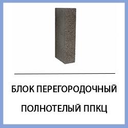 Керамзитобетон в тульской области цена цемента в москве за тонну